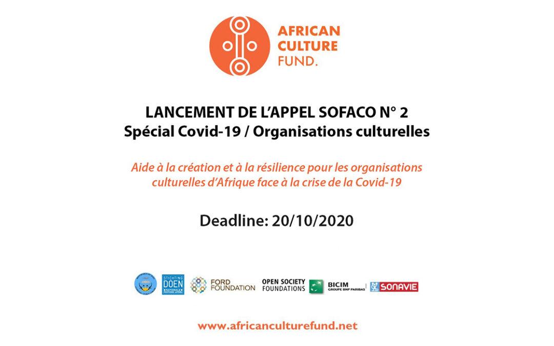 Lancement de l'Appel à propositions SOFACO Lot 2 «Spécial Covid-19 / Organisations culturelles»
